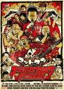 マジ歌ライブ2017 マジ武道館 DVD 【DVD】 ランキングお取り寄せ