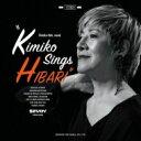 【送料無料】 伊藤君子 イトウキミコ / Kimiko Sings Hibari〜伊藤君子、美空ひばりを歌う 【CD】