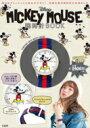 【送料無料】 Disney MICKEY MOUSE 腕時計BOOK 【ムック】