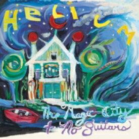 Helium / Magic City / No Guitars 【LP】