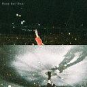 Base Ball Bear ベースボールベアー / 光源 (アナログレコード) 【LP】