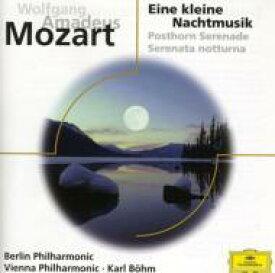 Mozart モーツァルト / セレナード第6番、第9番、第13番 ベーム&ベルリン・フィル、ウィーン・フィル 輸入盤 【CD】