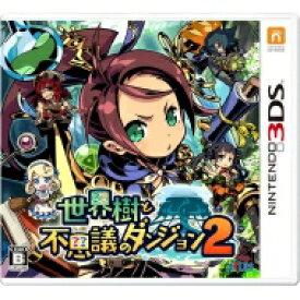 【送料無料】 ニンテンドー3DSソフト / 世界樹と不思議のダンジョン 2 通常版 【GAME】