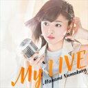 【送料無料】 沼倉愛美 / My LIVE 【初回限定盤B】(CD+フォトブック) 【CD】