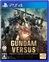 【送料無料】 Game Soft (PlayStation 4) / GUNDAM VERSUS 【GAME】