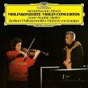 Mendelssohn メンデルスゾーン / ヴァイオリン協奏曲、他:アンネ=ゾフィー・ムター(ヴァイオリン)、カラヤン指揮…