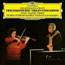 Mendelssohn メンデルスゾーン / ヴァイオリン協奏曲、他:アンネ=ゾフィー・ムター(ヴァイオリン)、カラヤン指揮&ベルリン・フィルハーモニー管弦楽団 (アナログレコード / Deutsche Grammophon) 【LP】