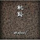DJ Krush ディージェイクラッシュ / 軌跡 【生産限定盤】(2LP) 【LP】