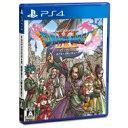 【送料無料】 Game Soft (PlayStation 4) / 【PS4】ドラゴンクエストXI 過ぎ去りし時を求めて 【GAME】