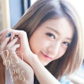 【送料無料】 SPICY CHOCOLATE スパイシーチョコレート / スパイシーチョコレート BEST OF LOVE SONGS 【CD】