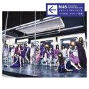 【送料無料】 乃木坂46 / 3rdアルバム タイトル未定 【通常盤】 【CD】