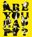 【送料無料】 嵐 アラシ / ARASHI LIVE TOUR 2016-2017 Are You Happy? 【通常盤】(2Blu-ray+DVD) 【BLU-RAY DISC】