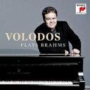 【送料無料】 Brahms ブラームス / 『ヴォロドス・プレイズ・ブラームス〜3つの間奏曲、6つの小品、他』 アルカディ・ヴォロドス 【BLU-SPEC CD...