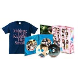【送料無料】 映画「咲-Saki-」Blu-ray【完全生産限定版】 【BLU-RAY DISC】