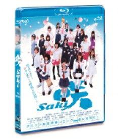 【送料無料】 映画「咲-Saki-」Blu-ray【通常版】 【BLU-RAY DISC】