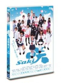 映画「咲-Saki-」DVD【通常版】 【DVD】