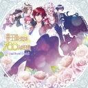 【送料無料】 夢王国と眠れる100人の王子様 オリジナルサウンドトラック2 【CD】