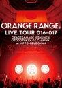 【送料無料】 ORANGE RANGE オレンジレンジ / ORANGE RANGE LIVE TOUR 016-017 〜おかげさまで15周年! 47都道府県...