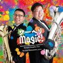 【送料無料】 ワーヘリ・マジック! 【CD】