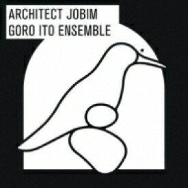 【送料無料】 伊藤ゴロー アンサンブル / Architecht Jobim 【CD】