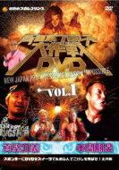 新日本プロレス大作戦 Vol.1 【DVD】