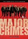 【送料無料】 MAJOR CRIMES 〜重大犯罪課〜 <フィフス・シーズン> コンプリート・ボックス 【DVD】