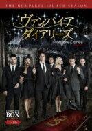 【送料無料】 ヴァンパイア・ダイアリーズ <ファイナル・シーズン> コンプリート・ボックス 【DVD】