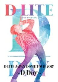 【送料無料】 D-LITE (from BIGBANG) / D-LITE JAPAN DOME TOUR 2017 〜D-Day〜 (2Blu-ray) 【BLU-RAY DISC】