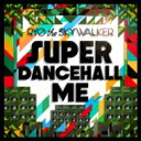 【送料無料】 RYO the SKYWALKER リョウザスカイウォーカー / SUPER DANCEHALL ME 【CD】