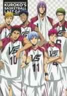 【送料無料】 劇場版 黒子のバスケ LAST GAME DVD 特装限定版 【DVD】