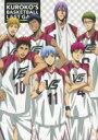 【送料無料】 劇場版 黒子のバスケ LAST GAME Blu-ray 特装限定版 【BLU-RAY DISC】