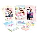 【送料無料】 PとJK 豪華版【初回限定生産】 【DVD】