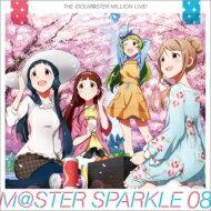 アイドルマスター / THE IDOLM@STER MILLION LIVE! M@STER SPARKLE 08 【CD】