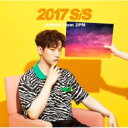 【送料無料】 JUNHO (From 2PM) / 2017 S / S 【初回生産限定盤B】 【CD】 ランキングお取り寄せ