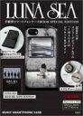 【送料無料】 LUNA SEA 手帳型スマートフォンケースBOOK SPECIAL EDITION(iPhone6 / 6s・iPhone7対応) 【本】