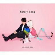 星野源 ホシノゲン / Family Song 【初回限定盤】 【CD Maxi】