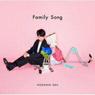 星野源 ホシノゲン / Family Song 【CD Maxi】