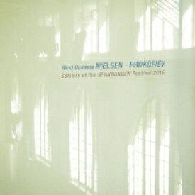 【送料無料】 Nielsen ニールセン / ニールセン:木管五重奏曲、プロコフィエフ:五重奏曲 スティーヴン・ハドソン、シャロン・カム、エディクソン・ルイス、他 輸入盤 【CD】