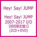 【送料無料】 Hey!Say!Jump ヘイセイジャンプ / Hey! Say! JUMP 2007-2017 I / O 【初回限定盤1】(2CD+DVD) ...