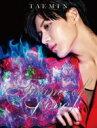 【送料無料】 テミン (SHINee) / Flame Of Love 【初回限定盤】 (CD+DVD) 【CD】