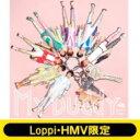 超特急 / My Buddy 【Loppi・HMV限定盤】 【CD Maxi】