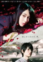 【送料無料】 Acid Black Cherry アシッドブラックチェリー / 「L-エル-」 (Blu-ray) 【BLU-RAY DISC】