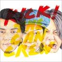 【送料無料】 Kick The Can Crew キックザカンクルー / KICK! 【初回限定盤】 【CD】