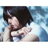 【送料無料】 欅坂46 / 真っ白なものは汚したくなる 【Type-A】(2CD+DVD) 【CD】