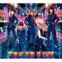 【送料無料】 Jam Project ジャムプロジェクト / TOKYO DIVE 【CD】