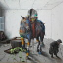 Unkle アンクル / The Road: Part 1 【CD】