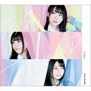 【送料無料】 TrySail / TAILWIND 【初回生産限定盤】(+Blu-ray) 【CD】