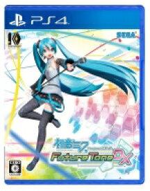 【送料無料】 Game Soft (PlayStation 4) / 初音ミク Project DIVA Future Tone DX 通常版 【GAME】