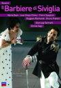 Rossini ロッシーニ / 『セヴィリャの理髪師』全曲 サギ演出、ジャンルイジ・ジェルメッティ&マドリード王立歌劇場、フアン・ディエゴ・フローレス、マリア・...