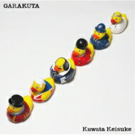 桑田佳祐 / がらくた (2枚組 / 180グラム重量盤レコード) 【LP】